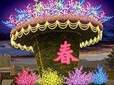 led花树、花篮灯 (4)