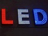led发光大字 (4)