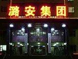 led发光大字 (1)